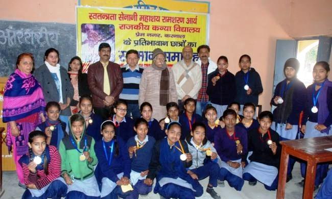 भारत विकास परिषद अभिमन्यु शाखा ने किया बेटियों को सम्मानित
