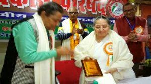 भारत विकास परिषद का तृतीय पूर्वी क्षेत्रीय महिला सम्मलेन संपन्न