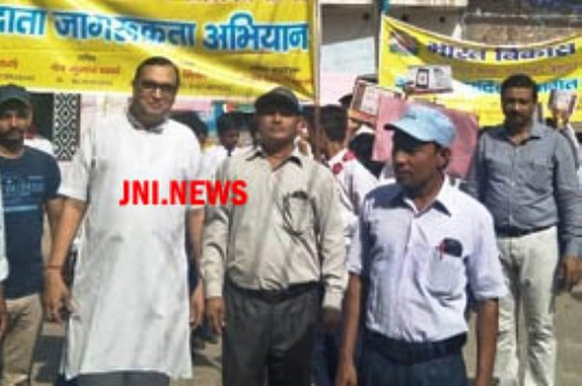 भारत विकास परिषद ने निकाली मतदाता जागरूकता रैली