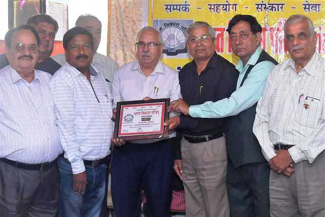 Bharat Vikas Parishad member honoured