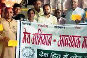 शहर में रैली निकाल मतदान के लिए किया जागरूक