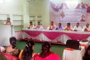 भारत विकास परिषद की प्रांतीय प्रकल्प कार्यशाला आयोजित
