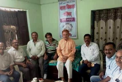 ग्रीन जोन विकास के लिये भारत विकास परिषद कार्य करेगा