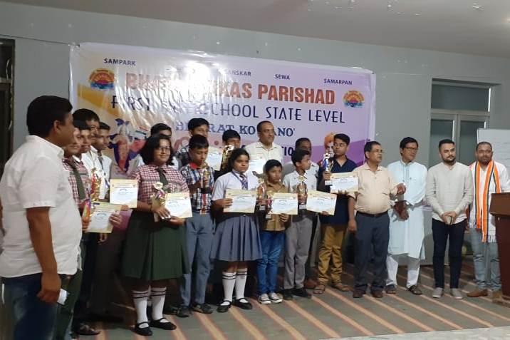 First Interschool Quiz Competition held in Dimapur
