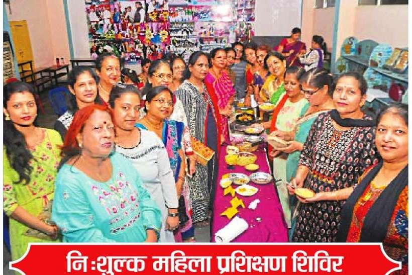 महिला प्रशिक्षण शिविर में 40 महिलाओं ने भाग लिया