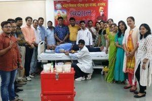 रक्तदान शिविर में 58 यूनिट रक्तदान किया गया