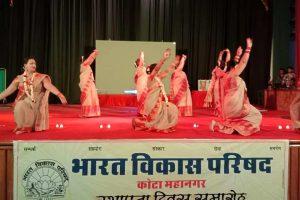 समाज के सभी वर्गों को साथ लेकर नि:स्वार्थ सेवाकार्य कर रही है भारत विकास परिषद