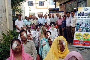 मोतियाबिद स्क्रीनिग कैंप में 65 मरीजों का ऑपरेशन