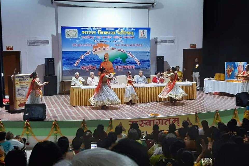 Women Empowerment Event at Chandigarh
