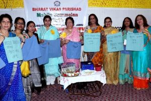 J&K Prant organized Mahila Sammelan