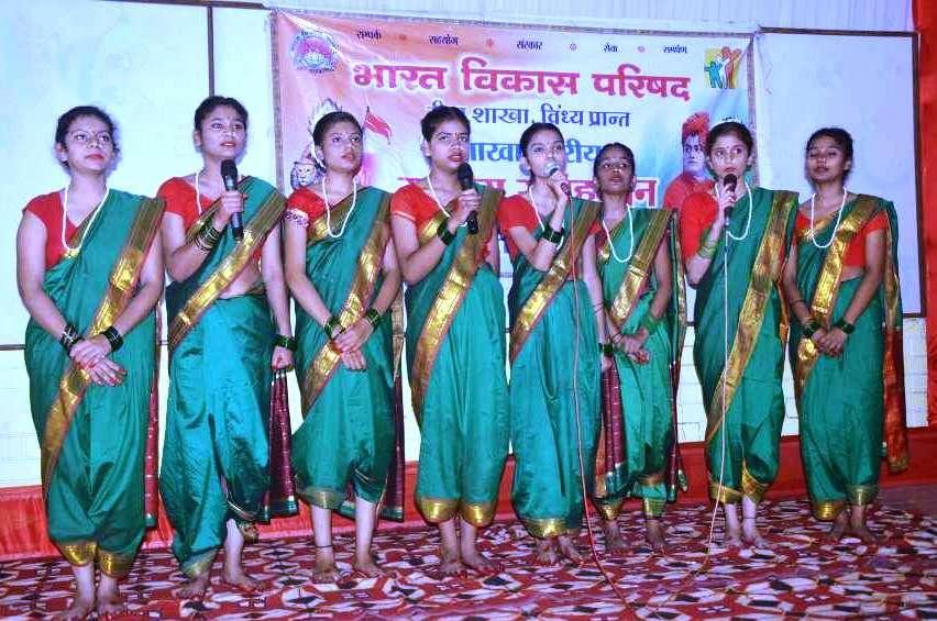 रींवा शाखा द्वारा राष्ट्रीय समूहगान प्रतियोगिता का आयोजन