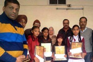 श्री गुरु तेग बहादुर जी की शहादत पर भाषण प्रतियोगिता