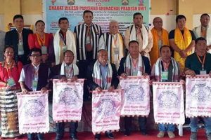 Parishad celebrates it's 3 years in Arunachal Pradesh
