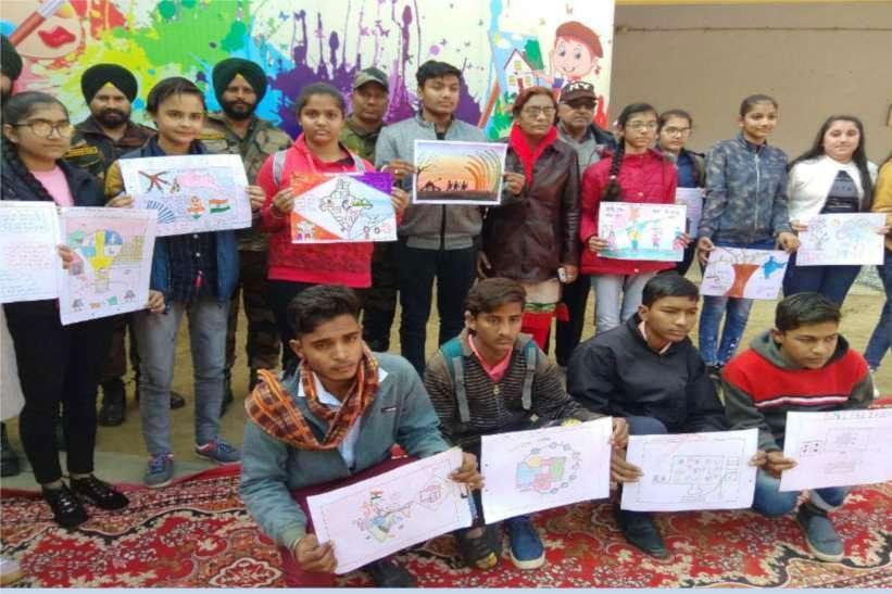 चित्रकला प्रतियोगिता में सवा सौ प्रतिभागी शामिल