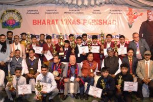 North East Regional Level Bharat Ko Jano Competition