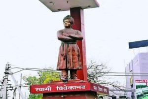 स्वामी विवेकानंद की कांस्य प्रतिमा स्थापित वर्कशॉप चौक का नाम बदलकर स्वामी विवेकानंद चौक रक्खा