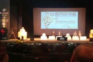 संशोधित नागरिकता अधिनियम और एनआरसी पर परिचर्चा आयोजित