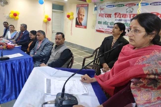 झारखण्ड प्रांत स्तरीय महिला सहभागिता कार्यशाला का आयोजन