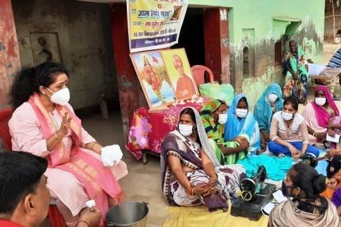 आत्मनिर्भर गांव – आत्मनिर्भर भारत कार्यक्रम का ऑनलाइन शुभारंभ