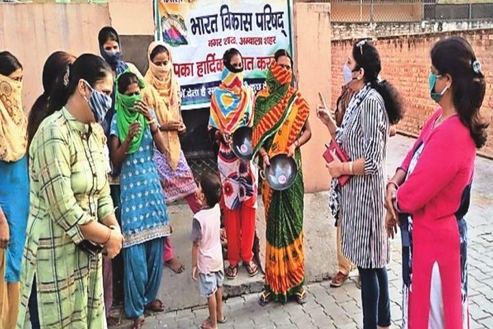 परिषद द्वारा एनीमिया मुक्त भारत कैंपेन