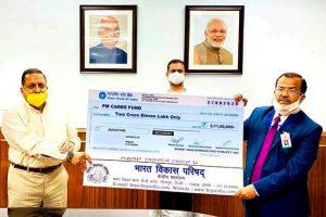 Bharat Vikas Parishad contributes Rs 2.11 crore to PM Cares Fund