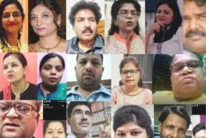हिंदी दिवस के अवसर पर ऑनलाइन कवि सम्मेलन का आयोजन किया