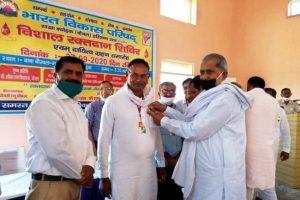 रक्तदान शिविर में ग्रामीणों ने पूरा सहयोग किया – 110 यूनिट प्राप्त हुआ