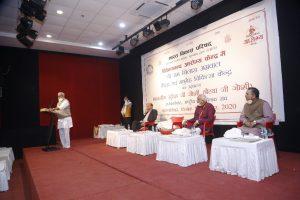 विवेकानंद आरोग्य केंद्र में कैंसर एवं मधुमेह चिकित्सा केंद्र का उद्घाटन