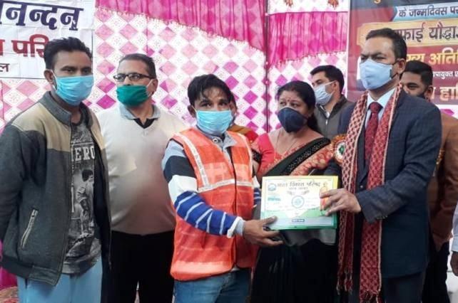 42 सफाई कर्मचारियों को परिषद की ओर से सम्मान