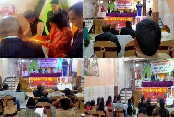 विंध्य प्रांत की प्रांतीय बैठक आयोजित की गई