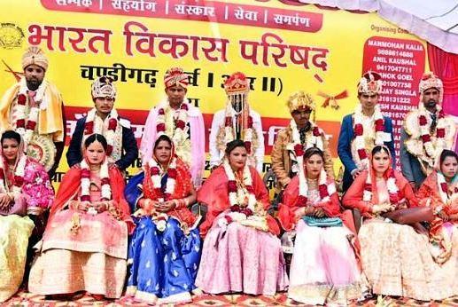 चंड़ीगढ़ में 12वां सामूहिक विवाह आयोजित किया गया