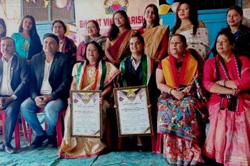 Dimapur organises programme on women & girls empowerment