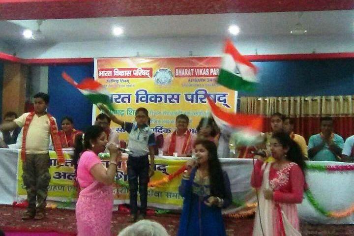 परिषद भारतीय संस्कृति को लेकर चलता है