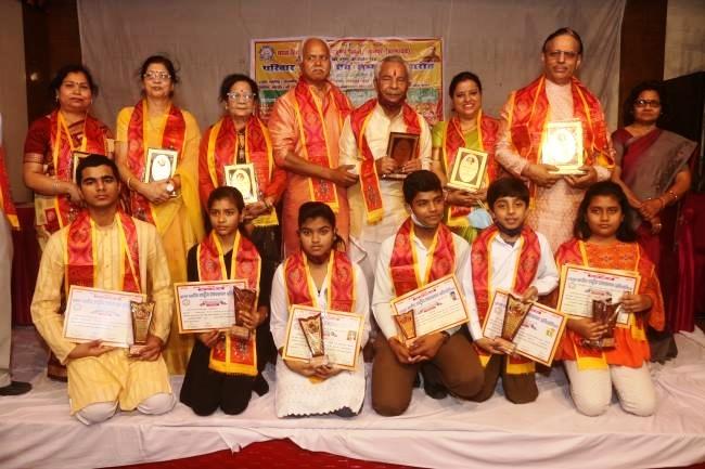 गान प्रतियोगिता में 26 छात्रों को सम्मानित किया