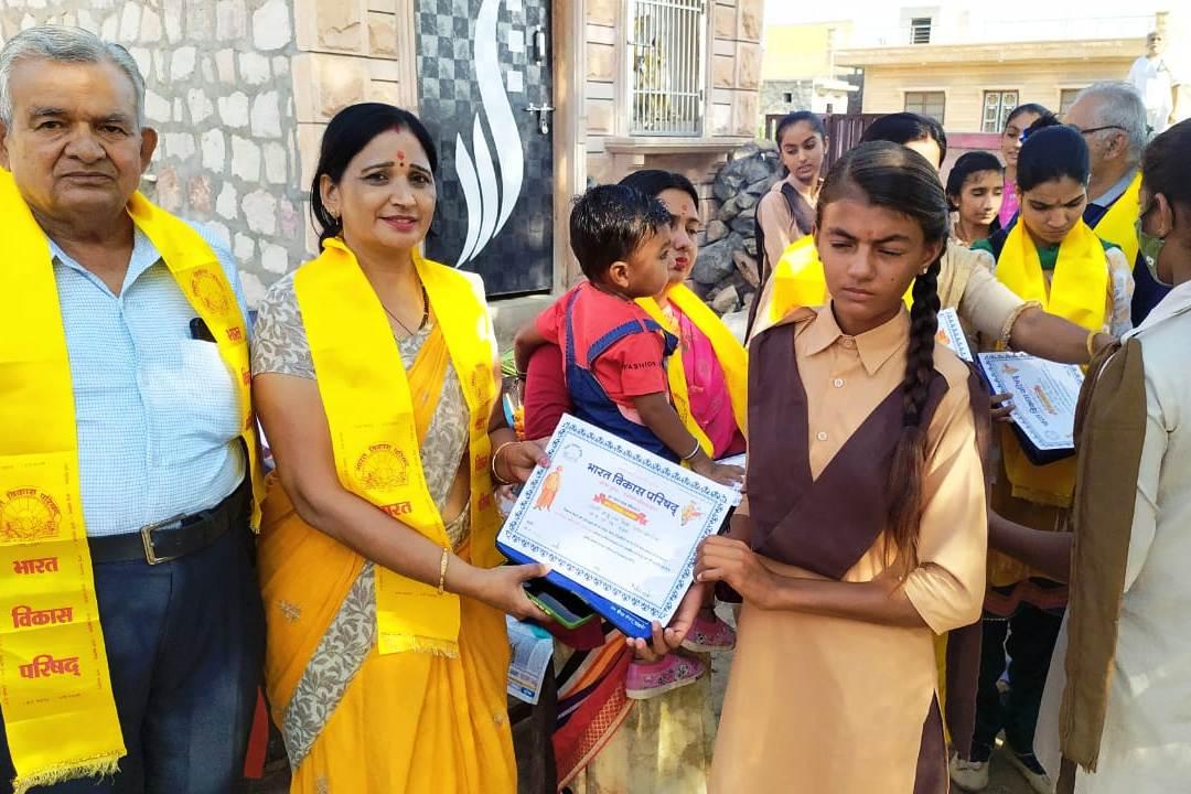गुरू.शिष्य परम्परा को  पुनर्स्थापित कर गुरु वंदन छात्र अभिनंदन आयोजित किया
