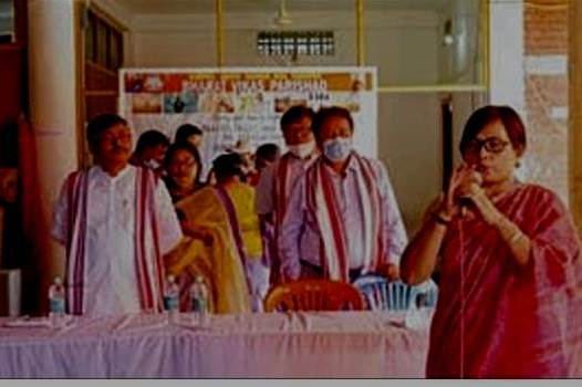 Manipur Prant observes a two day's International Girl Child Day